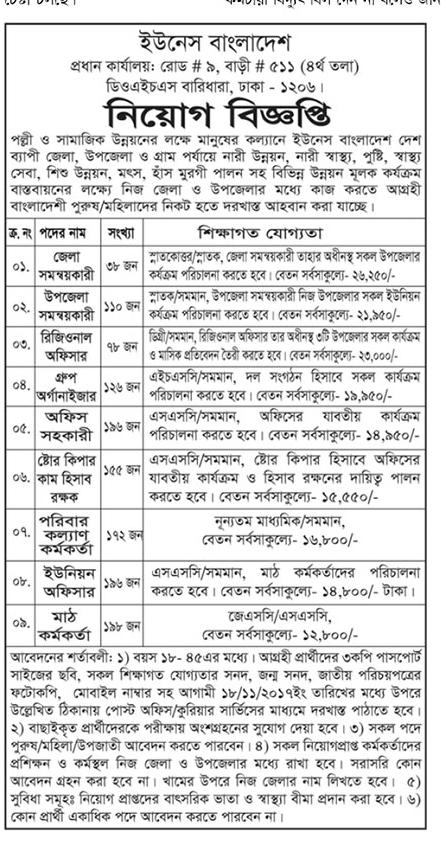 UNES Bangladesh