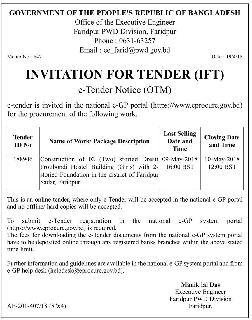 Invitation for tender ift apr 22 adscollect invitation for tender ift stopboris